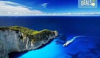 Септемврийски празници на о. Закинтос - перлата на Йонийско море! 3 нощувки със закуски в хотел 3*, транспорт и екскурзовод!