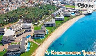 Септемврийски призници на първа линия на плажа в Александруполис! 3 или 5 нощувки със закуски и вечери в Grecotel Egnatia Grand Hotel 4*, от Космополитън Травъл