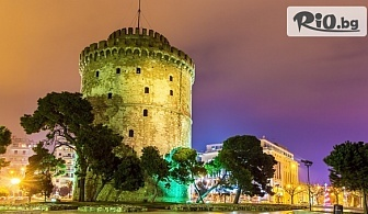 За Септемврийските празници до Солун и Рупите! Нощувка в Сандански + автобусен транспорт и екскурзовод, от МЕМ Травел