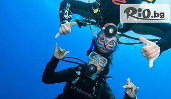 Сертифициран водолазен курс SDI Open Water Scuba Diver с 20 часа теория и практика, от Водолазен център Due