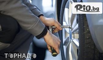Сезонна смяна на 2 броя гуми до 22 цола - сваляне, качване, демонтаж, монтаж и баланс, от Автоцентър Торнадо