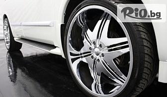 """Сезонна смяна на 4 броя гуми на лек автомобил 13 и 14 цола - за 15.50лв, от Автокозметичен център Авто Макс + опция за съхранение """"Хотел за гуми"""""""