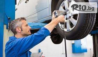 Сезонна смяна на 2 гуми + баланс и тежести с 64% отстъпка на цени от 5.40лв, от Сервиз за гуми Росони