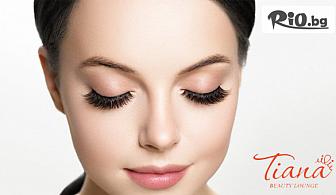 """Сгъстяване и удължаване на мигли по метода """"Косъм по косъм"""", 2D и 3D или Руски обем, от Tiana - Beauty Lounge"""