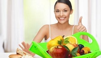 Сгъваема кошница за плодове