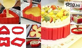 Сглобяема силиконова форма от 4 части за торта, кекс, сладкиши или мъфини, от Svito Shop