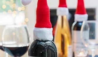 4 бр. шапчици на Дядо Коледа за украса на винени бутилки
