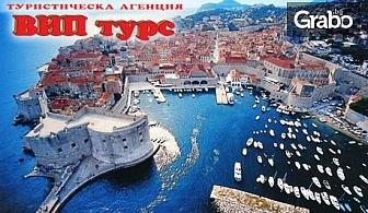 Шестдневна екскурзия до Будва, Тирана, Струга и Охрид! 4 нощувки със закуски, плюс 3 вечери и транспорт