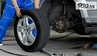 Шофирай сигурно! Смяна на 2 или 4 броя гуми: монтаж, демонтаж, баланс, тежести, от Автосервиз Нон Стоп, Павлово