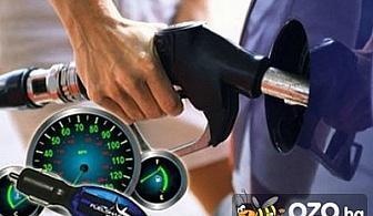 Шофирайте Икономично! Едно евтино и високотехнологично решение за намаляване разхода на гориво на автомобила! Горивоспестяващ уред FUEL SHARK само за 16 лв., вместо за 42 лв. от Олайн магазин www.technostore777.com