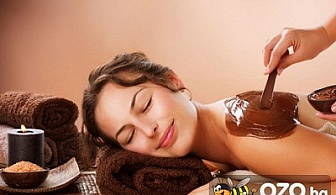 """В шоколад до уши! Подарете си шоколадовата наслада от масаж или терапия с 50% отстъпка от Салон """"GIRO"""""""