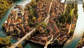 Шоколадова Швейцария - самолет и автобус (5 нощувки със закуски) - Венеция, Женева, Монтрьо, Берн, Цюрих за 530 лв.