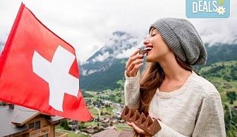 Шоколадова Швейцария - Септемврийски празници! 4 нощувки със закуски, транспорт, посещение на Венеция, Милано, Берн, Люцерн, Женева и Монтрьо, транспорт и водач от България Травъл!