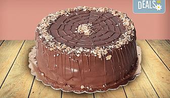 """Шоколадова торта """"Магия"""" с 8, 12 или 16 парчета от майстор-сладкарите на сладкарница Джорджо Джани!"""