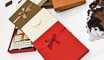 16 бр. шоколадови късметчета в луксозна кутия само за 12.99 лв. от Choco Compliment