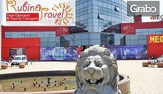 Шопинг екскурзия до Букурещ на 1 Май