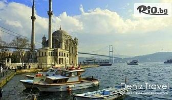 Шопинг екскурзия до Истанбул през Юни! 2 нощувки със закуси в хотел 3* + автобусен транспорт и екскурзовод, от Дениз Травел
