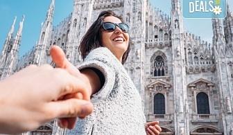 Шопинг в Милано с намаления до 80% през януари 2020-та, с Дари Травел! Самолетен билет, 2 нощувки със закуски в хотел 3* и водач