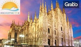 На шопинг в Милано през Януари! 3 нощувки със закуски, плюс самолетен и автобусен транспорт