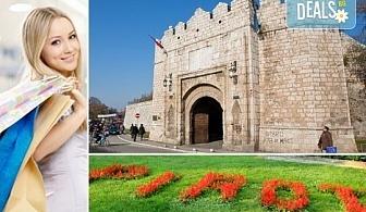 Шопинг в Ниш и Пирот, Сърбия! Еднодневна екскурзия през март с транспорт и водач от Комфорт Травел!
