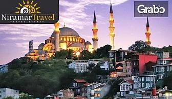 На шопинг през Август в Турция! Екскурзия до Чорлу, Одрин и Лозенград с нощувка, закуска и транспорт