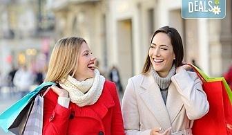 На шопинг и разходка до Чорлу за 1 ден през февруари или март - транспорт, водач, посещение на Одрин, търговски центрове и закрития пазар Араста!
