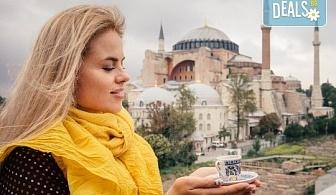 На шопинг и разходка с екскурзия до Истанбул! 4 нощувки със закуски, транспот, водач и посещение на Одрин