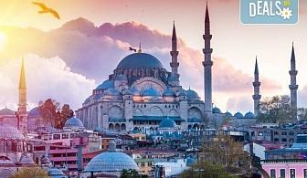 Шопинг и разходка в Истанбул през юли или август! 2 нощувки със закуски в хотел 3*, транспорт, екскурзовод и бонус: посещение на Одрин!