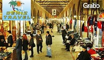 На шопинг в Турция! Еднодневна екскурзия до Чорлу, Люлебургас и Одрин