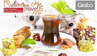 На шопинг в Турция! Еднодневна екскурзия до Одрин и Лозенград на 8 Декември