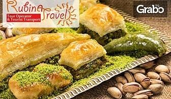 На шопинг в Турция! Еднодневна екскурзия до Одрин и Лозенград на 12 Януари