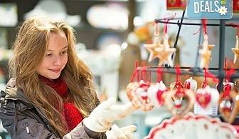 Шопинг уикенд преди Коледа в Одрин и Чорлу, Турция: 1 нощувка и закуска в хотел 2*/3*, транспорт и водач от Глобус Турс!