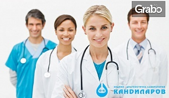 За щитовидната жлеза! Изследване на TSH, FT4, TAT и MAT