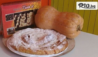 1 кг Щрудел с ябълки или Тиквеник, от Пекарна Taste It