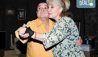 """Щура комедията от Джон Патрик в Театър """"Сълза и Смях"""" ! Гледайте '' Да утепаме бабето '' на 06.10. от 19 ч., един билет"""