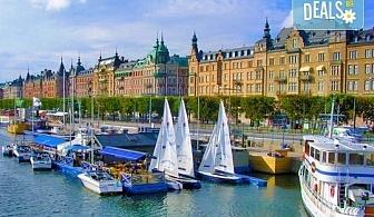 Швеция и Финландия на супер цена със самолет! 1 нощувка със закуска в Стокхолм, 2 нощувки със закуски на круизен кораб и самолетен билет от ПТМ Интернешънъл!