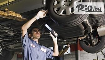 Сигурни на пътя! Годишен технически преглед на лек автомобил, джип или лекотоварен до 3500кг за 24лв, от Пункт за ГТП Сапоя Ауто
