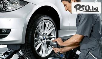 Сигурност на пътя! Смяна на 2 броя гуми до 22 цола - сваляне, качване, демонтаж, монтаж, баланс, от Автосервиз Пепър Минт на ул. Опълченска