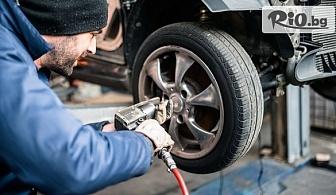 """Сигурност на пътя! Смяна на 4 броя гуми на лек автомобил + опция за съхранение """"Хотел за гуми"""", от Автокозметичен център Авто Макс"""