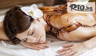 Силов или релаксиращ масаж на гръб или Антистрес шоколадова терапия на цяло тяло от 7.90лв, в Салон за красота Тиара