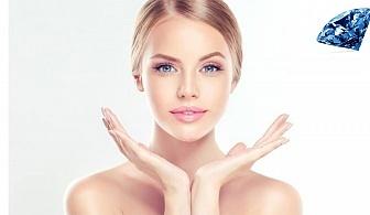 Сияещо лице с диамантено микродермабразио + кислородна мезотерапия и билкова маска от Изабел Дюпонт Beauty Shop & Studio