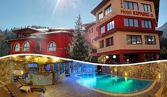 Скални приключения и 4-звезден релакс в Смолян. 2 нощувки със закуски + басейн и СПА от хотел Кипарис Алфа**** Смолян!