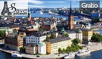 До Скандинавия и Прибалтика! Виж Дания, Норвегия, Швеция, Финландия и Латвия - 7 нощувки с 3 закуски и самолетен транспорт