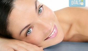 Скенер диагностика на кожата на лице или скенер диагностика на скалп на коса, консултация с дерматолог от Jewel Skin Clinic