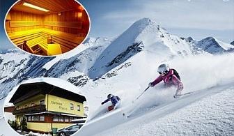 На ски в Австрия! 7 нощувки със закуски и вечери + ски пас за Залцбург Супер Ски зона за 5 или 6 дни и СПА пакет в хотел Klawunn, Пиезендорф