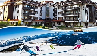 На ски в Банско само за 32 лв. на човек за нощувка със закуска и вечеря в Еделвайс Инн***