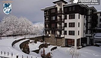 На ски в Банско, хотел St. George Ski & Spa. Нощувка (икономична стая) със закуска и вечеря за 2-ма