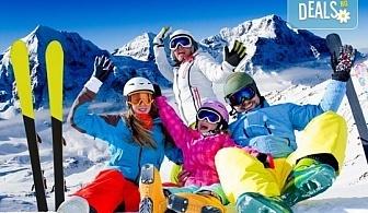 На ски в Боровец! Еднодневен наем на ски или сноуборд оборудване за възрастен или дете от Ски училище Hunters!