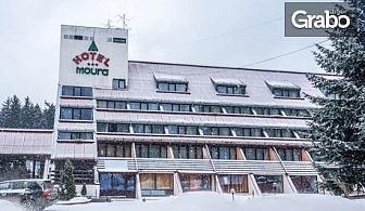 На ски в Боровец! Нощувка със закуска и вечеря