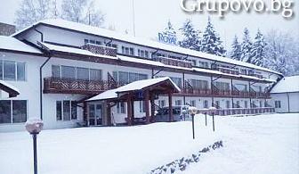 На СКИ в Боровец от Януари до Март! 3, 5 или 7 нощувки със закуски за ДВАМА в реновирания хотел Роял